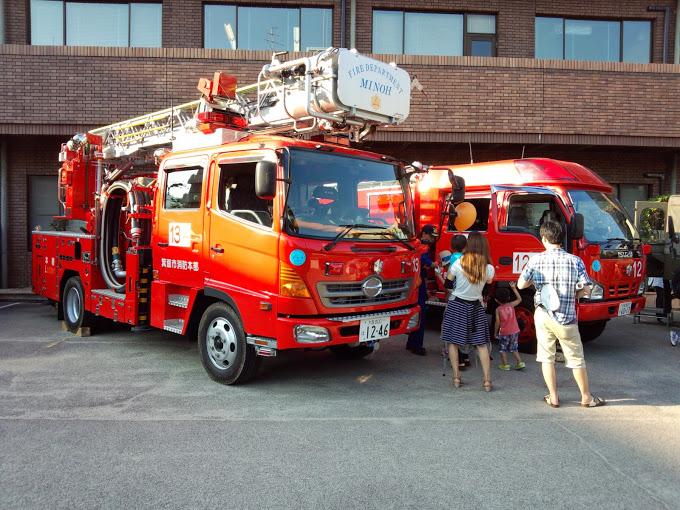 箕面市・消防車