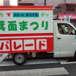 箕面まつり パレード(2014年第29回)