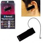 カシムラ Bluetooth イヤホンマイク BL-19