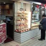 中国料理 聚楽(じゅらく) 千里中央店
