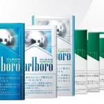 たばこ Marlboro(マールボロ)の種類