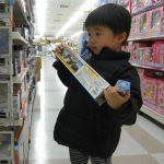 コジマ×ビックカメラ 箕面店へおもちゃを買いに息子と・・